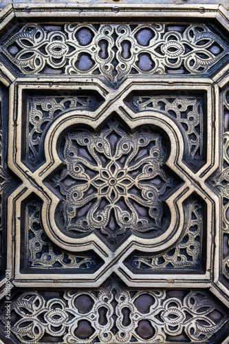 Decoration - 201050121