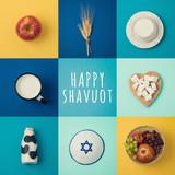 Jewish holiday Shavuot concept - 201637977