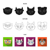 Owl, cow, wolf, dog. Animal muzzle set collection icons in black,flat,outline style vector symbol stock illustration web. - 201857383