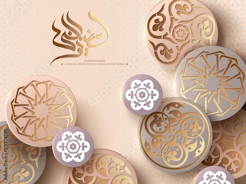 Karta Ramadan Kareem z kwiatowym wzorem