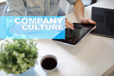 Company culture text on virtual screen. Business, technology and internet concept. - 202018183