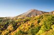 Bandai azuma skyline at Fukushima in autumn