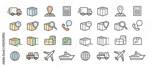 Fototapeta Parcel delivery icons. Fast and quality service transportation.