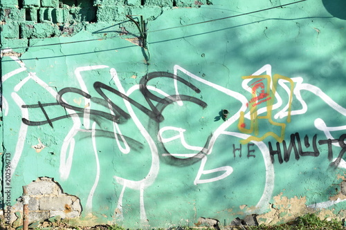 vintage green brick wall graffiti abstraction background