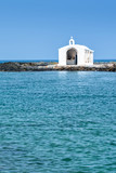 Agios Nikolaos (Saint Nicholas) church, Giorgoupoli in Crete, Greece - 202896920
