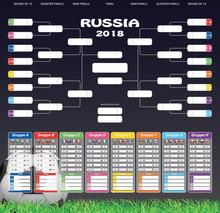 Spielplan '18  Fußball Sticker