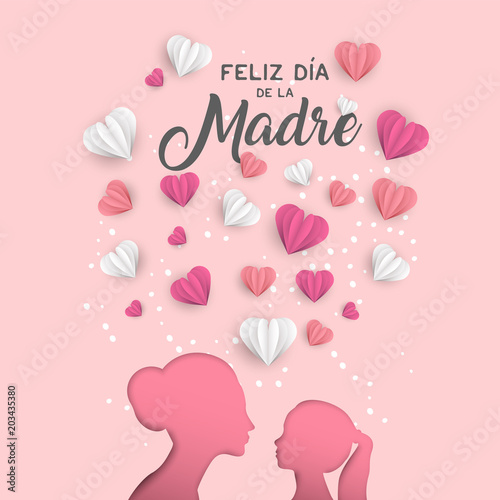 Mother day spanish card for family holiday love © cienpiesnf