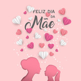 Mother day portuguese card for holiday love - 203435759