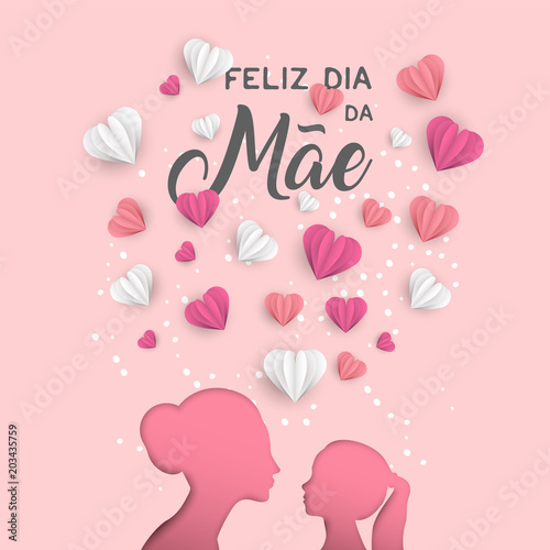 Mother day portuguese card for holiday love © cienpiesnf