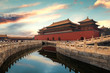 Forbidden City in Beijing ,China. Forbidden City is a palace complex and famous destination in central Beijing, China.