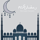 Ramadan Kareem greeting card with crescent and islamic lantern. Vector.