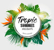 Summer Holiday Background With Tropical Plants And Coloful Flowers. Vector