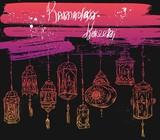 Hand drawn Ramadan Kareem and mosque greeting card.Ramadan Kareem vector background.Card template for ramadan holiday,ramadan celebration,ramadan muslim,ramadan festival,ramadan traditional message - 204630510