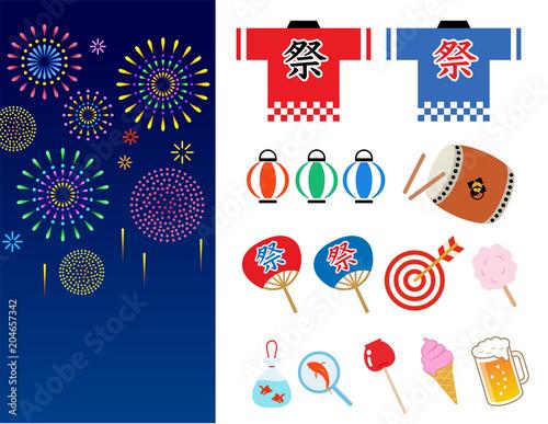 夏祭り イラスト花火セット Buy Photos Ap Images Detailview