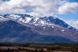 View of Ben Nevis, Britain's highest mountain (4,413 feet) near Fort William in Scotland.