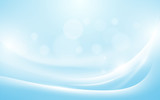 Abstract blue wavy with blurred light curved lines background - 204733719