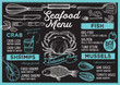 Seafood restaurant menu. Vector food flyer for bar and cafe. Design template with vintage hand-drawn illustrations. - 204881365