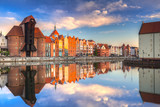 Beautiful old town of Gdansk reflected in Motlawa river at sunrise, Poland. - 204917930