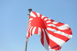 Japanese war flag Kyokujitsuki. Kyokujitsuki was used as an army flag since 1870. - 205228124