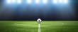 Leinwanddruck Bild - Ball auf dem Fussballplatz