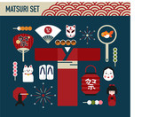 japan traditional festival objects vector flat design illustration set - 205315163