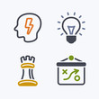 Smart Solutions - Pastel Imprint Icons. A professional, pixel-aligned icon.