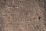 egypt hieroglyphs carved on the stone - 205474744