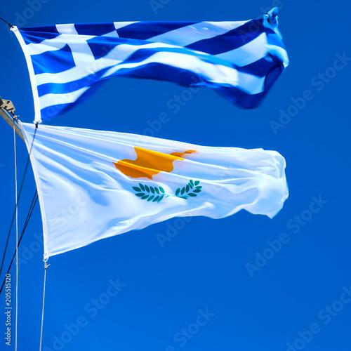Canvas Cyprus Waving Greek and Cyprian