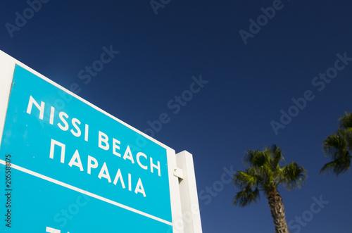 Canvas Cyprus Nissi beach, Ayia Napa, Greek Cyprus
