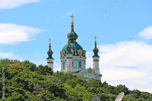 Aluminium Kiev Andreevskaya church in Kyiv