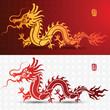 chinese Dragon - 205712580