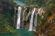 The Jiulong (nine dragon )waterfall yunnan, china. - 205746929