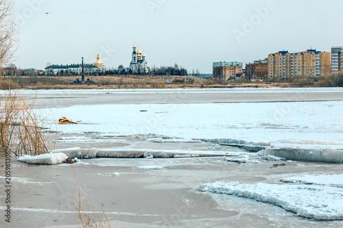 Plexiglas Lichtblauw Landscape on a frozen river