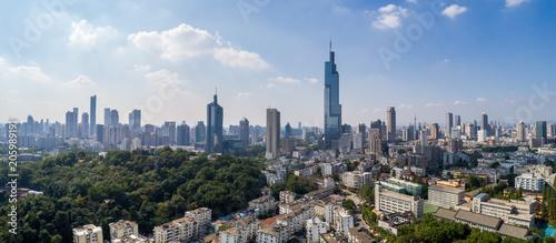 Nanjing City, Jiangsu Province, urban construction landscape - 205989191