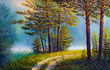 Oil painting landscape , colorful summer forest. - 206079947