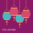 chinese lanterns hanging over background, colorful design. vector illustration