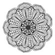 Mandalas for coloring  book. Decorative round ornaments. Unusual flower shape. Oriental vector, Anti-stress therapy patterns. Weave design elements. Yoga logos Vector. - 206308373