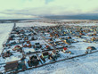 view of the cottage village from the height - 206576558