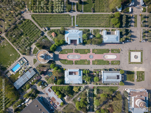 Aluminium Kiev Aerial view exhibition center and park in the city of Kiev. Photo from the drone