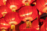 .A row of red lanterns at night - 207123725