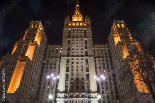 Fotobehang Moskou Russian Moscow old high rise building in the night