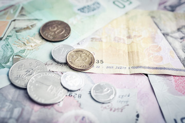 Maldivian money: different banknotes and coins