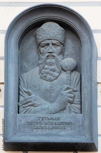 Aluminium Kiev Bas-relief on the wall with the image of Hetman Petro Sahaidachny. Kiev, Ukraine