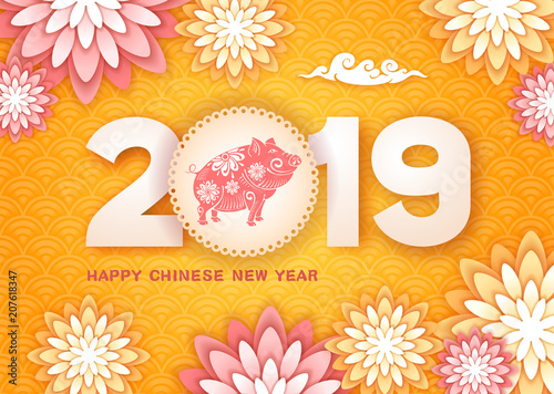 Chinese New Year, Year Of The Pig - 207618347
