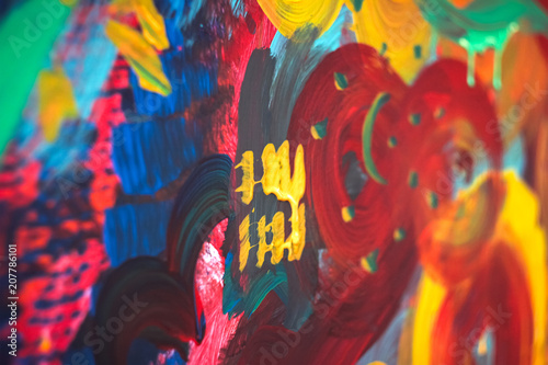 mixed acrylic colors in a picture