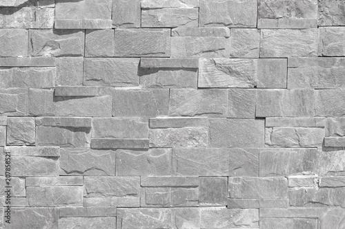 Grey stone wall background seamless