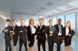 Business Gruppe als Team - 208092772