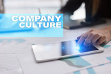 Company culture text on virtual screen. Business, technology and internet concept. - 208204518