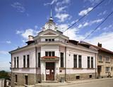 Art gallery in Belogradchik. Bulgaria - 208212515