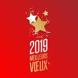 2019 / Meilleurs vœux - 208266369